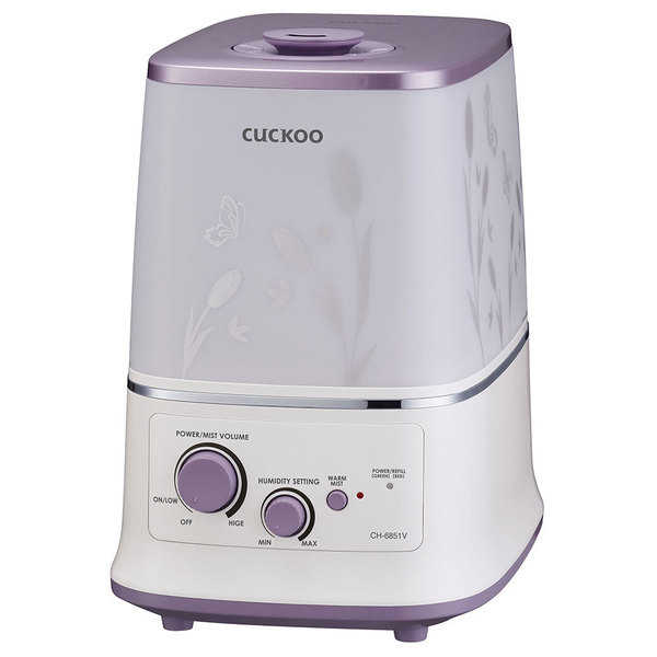 Cuckoo CH-6851V Cool & Warm Electric Humidifier - Violet